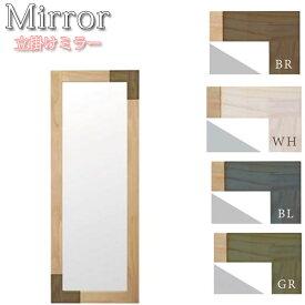 立掛けミラー 鏡 ミラー 立て掛け式 姿見 シルエットミラー 木目柄 木製 パイン材 飛散防止加工 ナチュラル 茶色 SI-0263