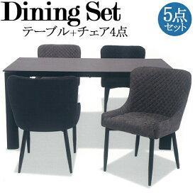 ダイニング5点セット テーブル チェア4脚 食卓 4人用 リビング インテリア 家具 脚部スチール製 セラミック天板 強化ガラス ウレタン 幅約150cm TN-0078