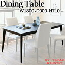ダイニングテーブル 食卓 4人用 リビング インテリア 家具 角型 四角 長方形 BK脚仕様 セラミック天板 幅約180cm TN-0…