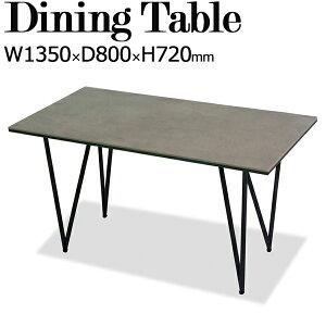 【搬入・設置サービス付】ダイニングテーブル 食卓 4人用 インテリア 家具 スチール脚 V字脚 セラミック天板 幅約135cm TN-0190