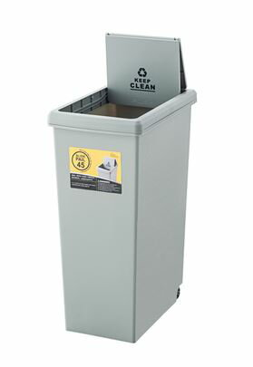 ゴミ箱45L大容量スライドスリムおしゃれ