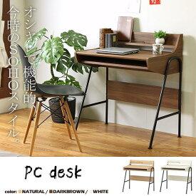 (お買い物マラソン)おしゃれなパソコンPCオフィスデスク パーソナルデスクタブレット端末や、配線穴付き。カラーは木目調のナチュラル・ダークブラウン・ホワイトから選べます デスク テーブル
