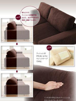 【送料無料】フロアソファ2人掛けブラウン/アイボリー