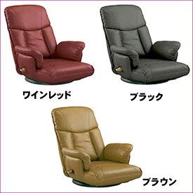 【キャッシュレス 還元】送料無料 高級 回転座椅子 スーパーソフトレザー 62.70.74 日本製 耐久性 リクライニングチェア フロアーチェア 高級座椅子・ギフトにも人気 敬老の日 父の日 母の日 フロアーチェア・収納 イス・チェア 座椅子 1人掛け 回転
