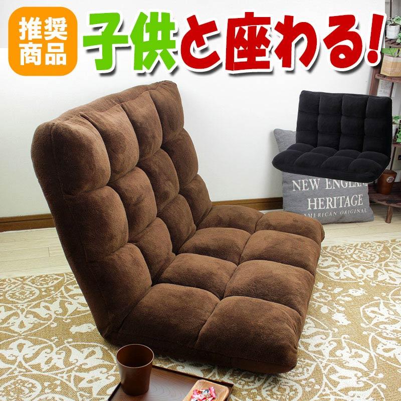 座椅子 二人掛け リクライニング 大きい 子供 ふたりがけ ふたり掛け 二人がけ ざいす 幅広 座いす 大きい座椅子 ふかふか ふわふわ 座イス 可愛い おしゃれ おすすめ 人気 x-az5-fkc-005 もこもこワイドリクライナー 【z-a01-7a】