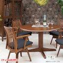 快適EVO ダイニングテーブル 円形110 (チェアは別売り) ダイニングテーブル 円形 食堂テーブル テーブル単体 丸形 お…