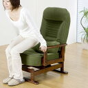 折り畳み式木肘回転座椅子 ラウンジチェア パーソナルチェア 楽々チェア リビングチェア リラックス 父の日 母の日 介…
