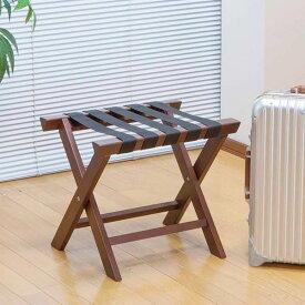 バゲッジスタンド バゲッジラック Baggage Rack スーツケース台 鞄置き台 インテリア 什器 店舗 木製バゲージラック sun-kh-5000 R 【z-h71-00】