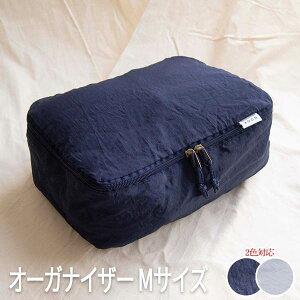 トラベルバッグ 旅行ポーチ 旅行用バッグ インバッグ 収納ポーチ 旅行用ポーチ 旅行 トラベル ポーチ 整理 仕分け オーガナイザー Mサイズ