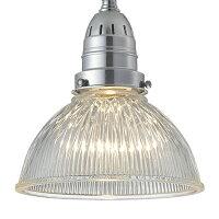 ペンダントライトDiner-S(ダイナーS)1灯照明ARTWORKSTUDIO(アートワークスタジオ)ペンダント天井照明北欧系白熱灯