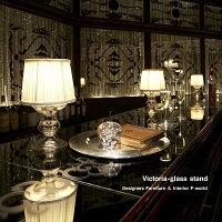 スタンドライトVictoria-glass(ビクトリアグラス)1灯照明ARTWORKSTUDIO(アートワークスタジオ)スタンドライト床白熱灯