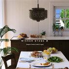 ペンダントライトWickerstageM(ウィッカーステージ)2灯照明ペンダント天井照明北欧系ハワイアンアジアン和風白熱灯送料無料