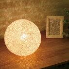 フロアライトMalleefloor(マリーフロアー)1灯照明ARTWORKSTUDIO(アートワークスタジオ)フロアライトテーブルライト和風シンプル白熱灯