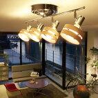スポットライトMercuryRemote(マーキュリーリモート)【白熱灯】4灯照明ARTWORKSTUDIO(アートワークスタジオ)シーリングスポットリモコン天井照明北欧系和風送料無料