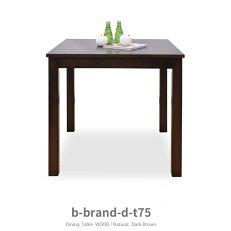 B-brand-dining
