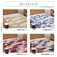 プレミアムマイクロファイバー毛布
