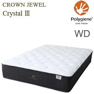 【シーリーベッド正規販売店】 クラウンジュエルシリーズ Crystal3 (クリスタル3) マットレス単体のみ ワイドダブルサイズ(WD)