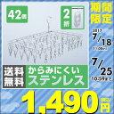 リバティジャパン ステンレス ピンチハンガー 42個 YLS-42P 物干し 角ハンガー ステンレスハンガー ステンレスピンチ…