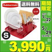 ラバーメイド(Rubbermaid)ディッシュドレーナー&トレーセットS(抗菌加工)箸立てトレー付きFG6008/FG1180レッド/ホワイト