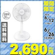 フィフティ(FIFTY)フォレストライフ30cmリビング扇風機(押しボタンスイッチ)風量3段階切タイマー付きFLE-T306