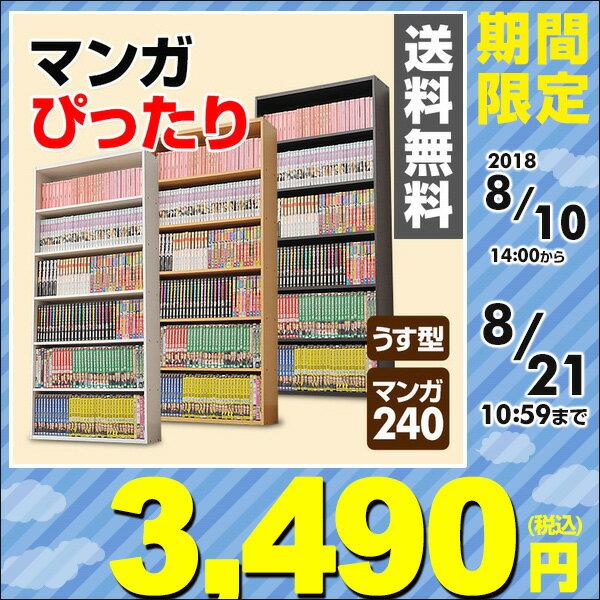 本棚 カラーボックス 幅60 6段 CMCR-1360 コミックラック 収納ラック CDラック DVDラック 【送料無料】 山善/YAMAZEN/ヤマゼン 0820P