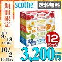 日本製紙クレシア スコッティ (SCOTTIE) ティッシュペーパー フラワーボックス 320枚(160組)5箱×12パック(60箱) 4127…