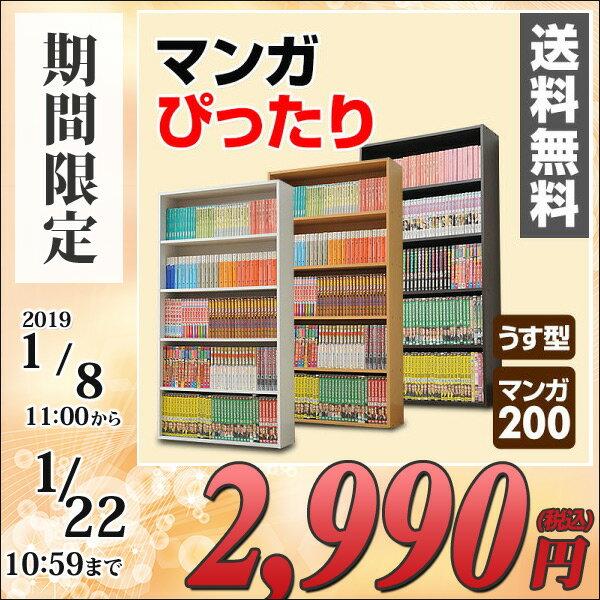 本棚 カラーボックス 幅60 5段 CMCR-1160 コミックラック 収納ラック CDラック DVDラック 【送料無料】 山善/YAMAZEN/ヤマゼン