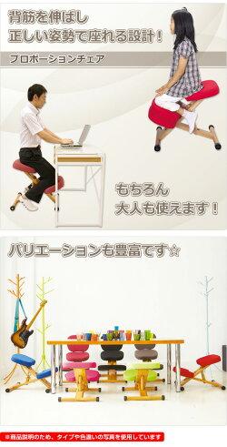 ミヤタケ(宮武製作所)プロポーションチェアCH-88W(BK)ブラックパソコンチェアデスクチェアチェアチェアー椅子【送料無料】
