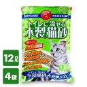 常陸化工 トイレに流せる木製猫砂 ひのき 12L*4袋 大粒 TN-MN12*4 猫砂 ネコ砂 ねこ砂 猫用品 トイレ用品 ヒノキ おが…
