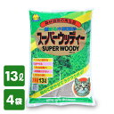 常陸化工 固まる木製猫砂 ひのき スーパーウッディー 13L*4袋 SW-13*4 猫砂 ねこ砂 ネコ砂 猫用品 トイレ用品 ヒノキ …