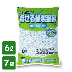 常陸化工 トイレに流せる 紙製 猫砂 固まるタイプ 6L*7袋 NKN-6*7 ねこ砂 ネコ砂 トイレ用品 紙系 トイレに流せる猫砂 ニオイをとる砂 におい ニオイ 消臭 【送料無料】