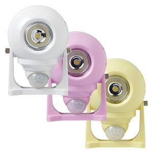 大進(ダイシン) どこでも簡単センサーライト/LED 1灯/電池式/屋内外 DLB-NH200 ホワイト/ピンク/イエロー センサーライト 人感センサー 玄関 照明 懐中電灯 壁掛け 足元 フットライト 防犯ライト
