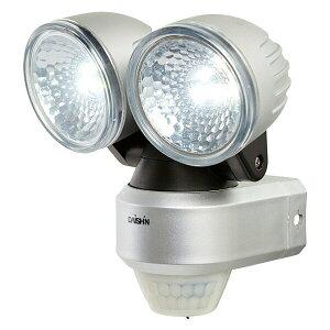 大進(ダイシン) 高輝度LEDセンサーライト/LED 2灯/AC電源/屋内外 DLA-4T200 シルバー センサーライト 人感センサー 玄関 照明 防犯ライト セキュリティライト 屋外