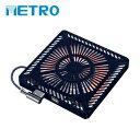 メトロ(METRO) こたつ用 ヒーターユニット (手元コントローラー) MHU-601E(K) こたつヒーターユニット 取替え用 取り…