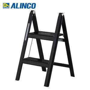 アルインコ(ALINCO) 薄型踏み台2段(ブラックアルマイト加工) SS52B ブラック 踏み台 踏み台昇降 はしご ステップ台 脚立 アルミ 2段 【送料無料】