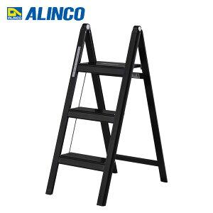 アルインコ(ALINCO) 薄型踏み台3段(ブラックアルマイト加工) SS80B ブラック 踏み台 踏み台昇降 はしご ステップ台 脚立 アルミ 3段 【送料無料】
