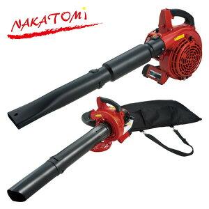 ナカトミ(NAKATOMI) ドリームパワー エンジンブロアバキューム EBー26D 集じん 集塵機 掃除機 ブロワー ブロアー ブロワ バキューム 吹き飛ばし 落ち葉 枯葉 清掃 ブロアバキューム ブロワバキュ
