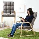 リクライニングチェア WTMC-57M 座椅子 座いす フロアチェア イス パーソナルチェア 【送料無料】 山善/YAMAZEN/ヤマ…