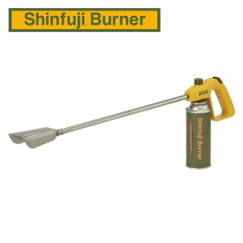 新富士バーナー(Shinfuji Burner) 草焼バーナーCB ちょろ焼くん KB-110 Kusayaki ガーデニング ワイド炎 優れた耐風性能 電子着火 安全 火起こし 芝焼き