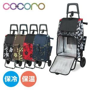 COCORO(ココロ) ショッピングカート 折りたたみ (保冷保温機能) キャリー 軽量バッグ2層式 フラワー キャリーバッグ キャリーカート クーラーバッグ 買い物カート 母の日 おしゃれ 保冷バッグ