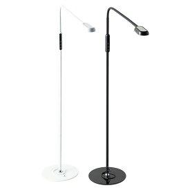 ヤマノクリエイツ LEDフロアランプ スタンド照明 リモコン付き ブランチ(branch)(色温度調整5段階×明るさ調整5段階) FL25 照明 LED LED照明 間接照明 スタンド照明 スタンド式 LED電球 照明器具 【送料無料】