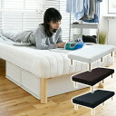 脚付きマットレス ハイタイプ ベッド下24cm シングル 一体型 ベッド 脚長 長脚 脚付きマットレスベッド 脚付マットレ…