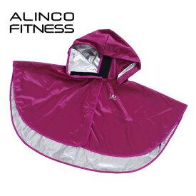 アルインコ(ALINCO) サウナポンチョ WB501P サウナスーツ 発汗 お風呂 バス 半身浴 保温 【送料無料】