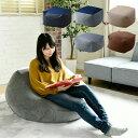 ビーズソファ 大 65cm BS43-6543 ビーズソファー マイクロビーズ ビーズクッション ソファ ソファー 1人掛け 座椅子 …