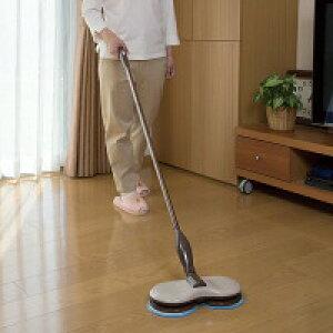 マリン商事 くるくるツインモップ EL-70266 モップ 水拭き 床掃除 フローリング 回転モップ 掃除 清掃 クリーナー 雑巾掛け 雑巾がけ 雑巾 窓拭き 回転モップクリーナー フローリングモップ 充