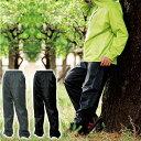 Makku(マック) レインコート レインパンツ レディース メンズ 全2色 RAIN TRACK PANTS AS-950 バイク 通学 通勤 防水 …
