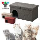 ペットハウス 収納スツール (76×38cm) PSS-76 ねこ ネコ ペットハウス ペット用ハウス 収納ボックス 収納椅子 収納チ…