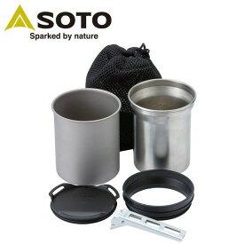 新富士バーナー(SOTO) サーモスタック SOD-520 調理機器 調理器具 クッカー 鍋 マグ ポット スタッキング キャンプ用品 【送料無料】