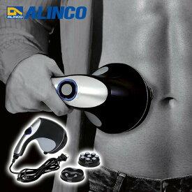 アルインコ(ALINCO) ボディローラー WB701 振動 ボディケア ケア リラックス 疲れ 癒し メンズエステ フィットネス シェイプアップ 健康器具 エクササイズ ボディマッサージ 美容 【送料無料】