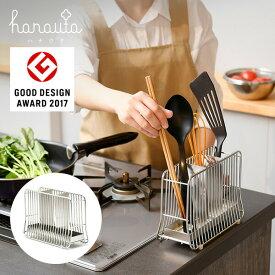 ハナウタ(hanauta) ツールスタンド L ステンレス 日本製 スタンド収納 キッチン収納 菜ばし ターナー へら フライ返し キッチンバサミ シンプル 【送料無料】